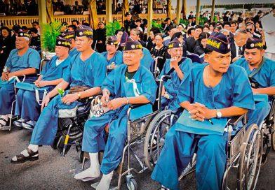 เงินบริจาค เพื่อทหารผ่านศึกของโรงพยาบาลทหารผ่านศึก